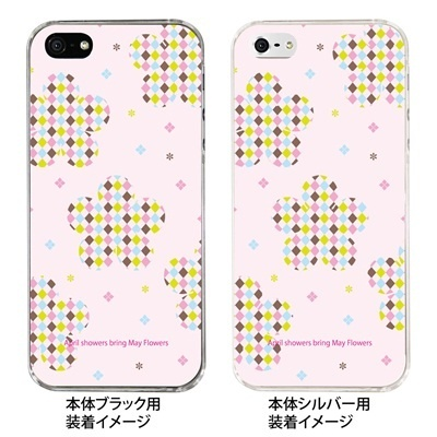 【iPhone5S】【iPhone5】【Clear Fashion】【iPhone5ケース】【カバー】【スマホケース】【クリアケース】【May Flowers】 ip5-09-mf0004の画像