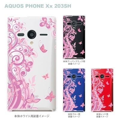 【AQUOS PHONEケース】【203SH】【Soft Bank】【カバー】【スマホケース】【クリアケース】【フラワー】【花と蝶】 22-203sh-ca0079の画像