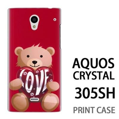 AQUOS CRYSTAL 305SH 用『0113 愛を抱えるクマ 赤』特殊印刷ケース【 aquos crystal 305sh アクオス クリスタル アクオスクリスタル softbank ケース プリント カバー スマホケース スマホカバー 】の画像