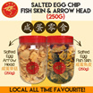 [CNY Special] Salted Egg Fish Skin | Salted Egg Arrow Head | 250g