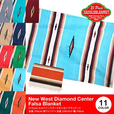 エルパソ El Paso ラグ メキシカン ブランケット New West Diamond Center Falsa Blanket ONW-DIA ひざ掛け プレゼント ギフト タオル 通販の画像