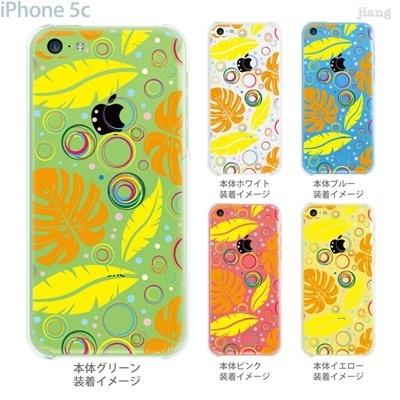 【iPhone5c】【iPhone5cケース】【iPhone5cカバー】【iPhone ケース】【クリア カバー】【スマホケース】【クリアケース】【イラスト】【クリアーアーツ】【葉】 21-ip5c-ca0006の画像