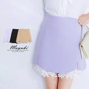 MAYUKI - Lace Hem Skirt-6011676