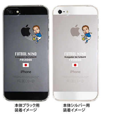 【ジャパン】【iPhone5S】【iPhone5】【サッカー】【iPhone5ケース】【カバー】【スマホケース】【クリアケース】 ip5-10fca-jp04の画像