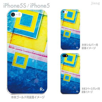 【iPhone5S】【iPhone5】【iPhone5ケース】【カバー】【スマホケース】【クリアケース】【チェック・ボーダー・ドット】【レトロ柄】 06-ip5s-ca0097の画像