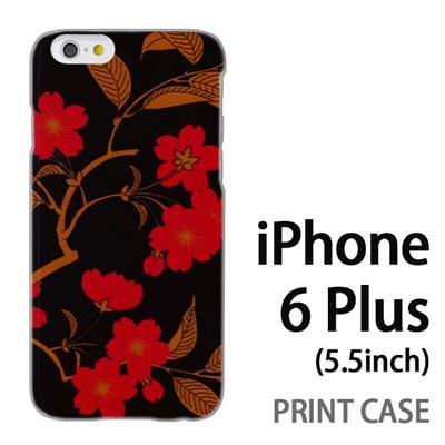 iPhone6 Plus (5.5インチ) 用『0904 名もない木花 赤』特殊印刷ケース【 iphone6 plus iphone アイフォン アイフォン6 プラス au docomo softbank Apple ケース プリント カバー スマホケース スマホカバー 】の画像