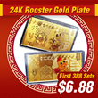 *First 388 sets at $6.88*24K Gold Chinese New Year Rooster Gold Plate Year Of Rooster Foil Bank Note Design Collectible. CNY ANGBAO Red Packet Souvenir Gift While Stock Last.