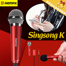 Take along mic ▶Remax mini microphone◀GDC Sing song K - Stylish apperance - With intimate holder - Mini microphones follow the beat sing a good voice the release of the heart of wild and unrestrained