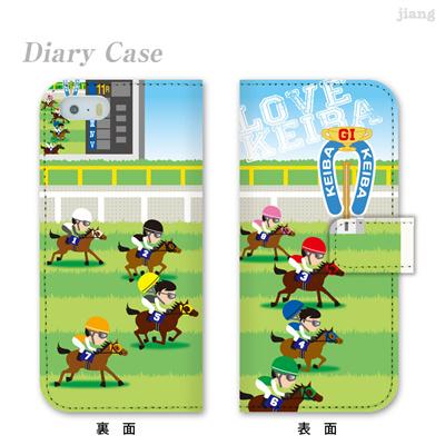 全機種対応 ジアン jiang ダイアリーケース 手帳型 iPhone6 Plus iPhone5s iPhone5c Xperia AQUOS ARROWS GALAXY ケース カバー スマホケース かわいい KEIBA 競馬 10-ip5-ds0001-zen 10P06May15の画像