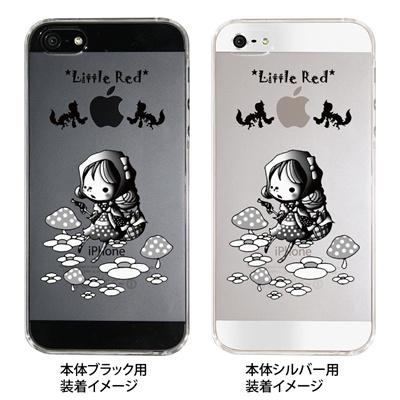 【iPhone5S】【iPhone5】【Little World】【iPhone5ケース】【カバー】【スマホケース】【クリアケース】【赤ずきんちゃん】 ip5-25-am0008 【10P01Sep13】の画像