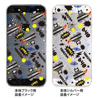 【iPhone5S】【iPhone5】【TORRY DESIGN】【Clear Arts】【iPhone5ケース】【カバー】【スマホケース】【クリアケース】 27-ip5-tr0017の画像