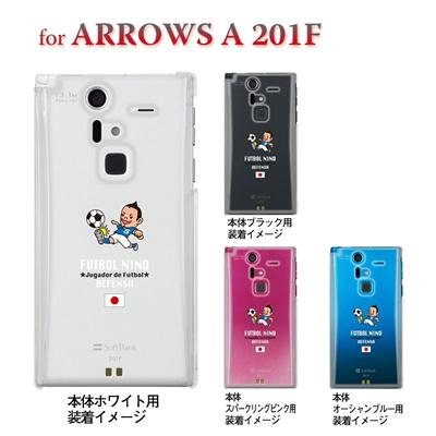 【ARROWS ケース】【201F】【Soft Bank】【カバー】【スマホケース】【クリアケース】【サッカー】【ジャパン】 10-201f-fca-jp03の画像