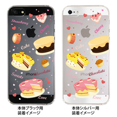 【iPhone5S】【iPhone5】【Clear Fashion】【iPhone5ケース】【カバー】【スマホケース】【クリアケース】【スイーツ】 09-ip5-sw0004の画像
