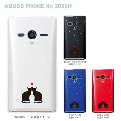【AQUOS PHONEケース】【203SH】【Soft Bank】【カバー】【スマホケース】【クリアケース】【クリアーアーツ】【ネコ】 22-203sh-ca0087の画像