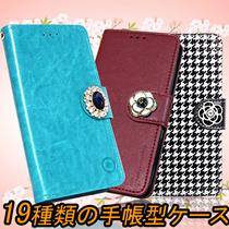 ♥韓国販売店/手帳型/バンパー型ケース iPhone7/Plus/6/6S/5S/SE/Galaxy S8/S7/Edge/Note5
