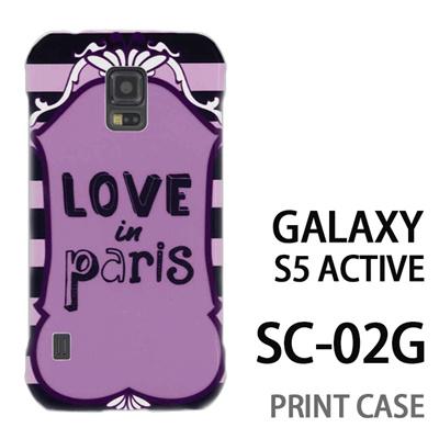 GALAXY S5 Active SC-02G 用『0117 ラブインパリス 紫×黒』特殊印刷ケース【 galaxy s5 active SC-02G sc02g SC02G galaxys5 ギャラクシー ギャラクシーs5 アクティブ docomo ケース プリント カバー スマホケース スマホカバー】の画像