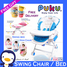 【Free Drink Cup 】PUKU Baby Swing bed / High low chair with Food Tray 2 in 1
