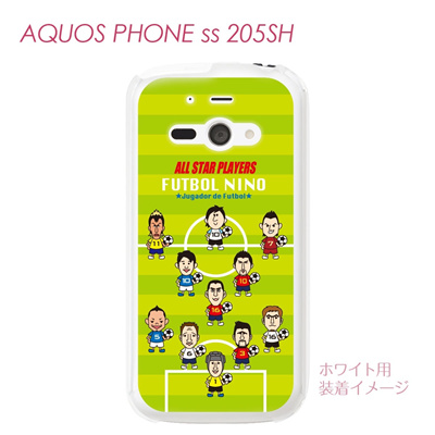 【AQUOS PHONE ss 205SH】【205sh】【Soft Bank】【カバー】【ケース】【スマホケース】【クリアケース】【サッカー】【オールスター】 10-205sh-f-all02の画像