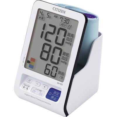 シチズン2人分の測定結果を朝・夜に分けて表示上腕式血圧計CH551