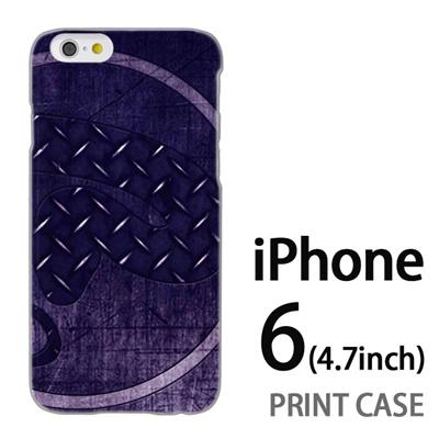 iPhone6 (4.7インチ) 用『No2 15』特殊印刷ケース【 iphone6 iphone アイフォン アイフォン6 au docomo softbank Apple ケース プリント カバー スマホケース スマホカバー 】の画像