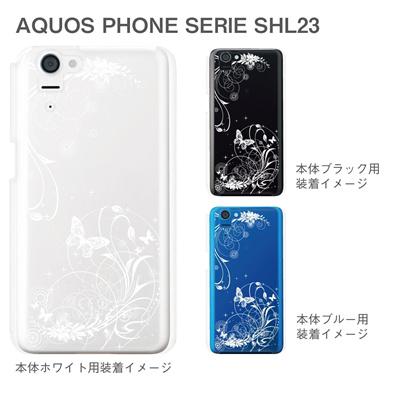 【AQUOS PHONE SERIE SHL23】【SHL23】【au】【カバー】【ケース】【スマホケース】【クリアケース】【フラワー】【花と蝶】 22-shl23-ca0068の画像