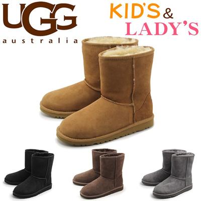アグ オーストラリア キッズ クラシック UGG AUSTRALIA K CLASSIC 5251 Yの画像