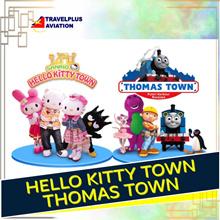 [QOO10 BEST DEALS] HELLO KITTY TOWN  THOMAS TOWN SANRIO (TWO PARK PASS E-TICKET) HASSLE FREE