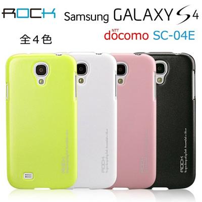 GALAXY S4 ケース+送料無料セール 【Samsung Galaxy S4 ケース】ギャラクシー S4 ROCK galaxy s4 カバー docomo スマホカバー サムスン ギャラクシー Docomo SC-04E アクセサリー 指紋防止 GT-I9500/GT-I9505の画像