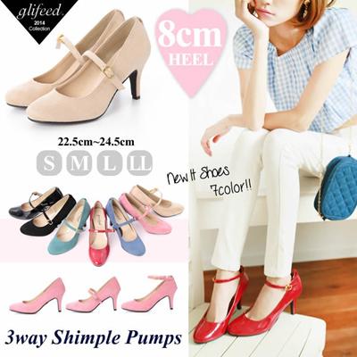 3wayパンプス FAKEスエード 取り外しOKなストラップ付 417962 レディース アーモンドトゥ 靴 シューズ 8cmヒール 取寄商品の画像
