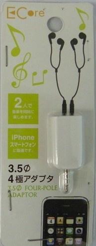 【送料無料】3.5mm4極アダプタ ステレオイヤホンジャックが2口あり二人で音楽を同時にイヤホン等で楽しめる4極ジャックのためiPhoneやスマートフォンに最適 イヤホン 分岐 分配 アダプターの画像