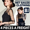 2017 hot style!!New fashion!!1 transport fee for4 products/ Net gauze clothing/Perspective/Sexy/Breathable/Skin friendly/Long sleeve/Snowflake/Stripe/Pentagram/Leaf/Silver/Dots/Diamond/Blank【M18】