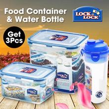 LOCKnLOCK Paket Promo Special Dapat 2 Food Container dan 1 Botol Minum - HPL808 + HPL807