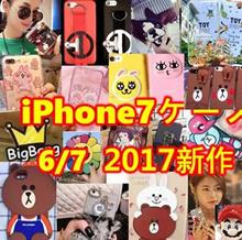 【7日間限定特価80%オフ】★2017最新商品到着★iPhone7 ケース iPhone7 Plus ケース iPhone6 Plus ケース 手帳型 iPhone6 ケース