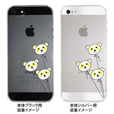 【iPhone5S】【iPhone5】【Clear Arts】【iPhone5ケース】【カバー】【スマホケース】【クリアケース】【アニマル】【パンダ】 22-ip5-ca0049の画像
