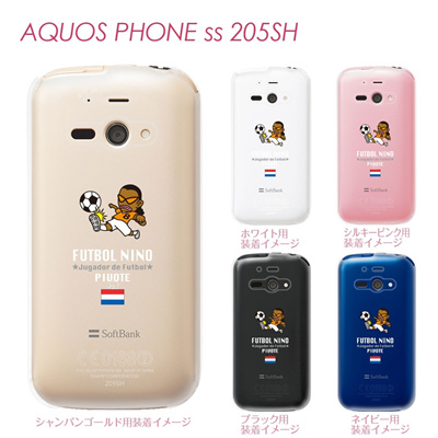 【AQUOS PHONE ss 205SH】【205sh】【Soft Bank】【カバー】【ケース】【スマホケース】【クリアケース】【サッカー】【オランダ】 10-205sh-fca-hd02の画像