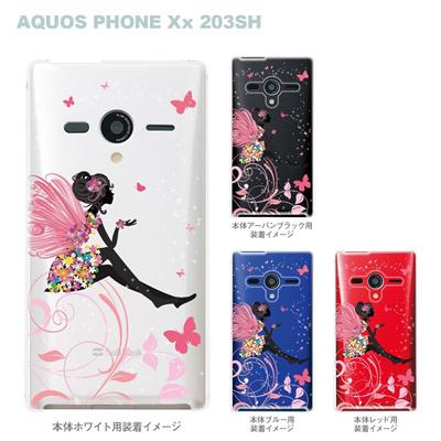 【AQUOS PHONEケース】【203SH】【Soft Bank】【カバー】【スマホケース】【クリアケース】【クリアーアーツ】【フェアリー】 22-203sh-ca0093の画像