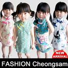 SJ118New arrivals!KIDS CLOTHES!Adorable children baby Cheongsam dress / girl / Baby Dress / Costume / dress / clothes / girls skirts 4colour