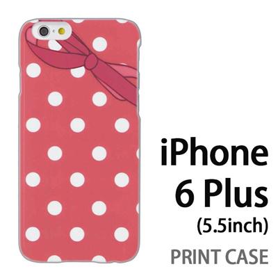 iPhone6 Plus (5.5インチ) 用『0905 プレゼントドット ピンク白』特殊印刷ケース【 iphone6 plus iphone アイフォン アイフォン6 プラス au docomo softbank Apple ケース プリント カバー スマホケース スマホカバー 】の画像