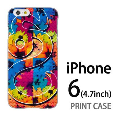 iPhone6 (4.7インチ) 用『No2 18』特殊印刷ケース【 iphone6 iphone アイフォン アイフォン6 au docomo softbank Apple ケース プリント カバー スマホケース スマホカバー 】の画像