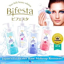 2 FOR $12 BIFESTA CLEANSING LOTION MOIST 300ML! Bifesta No.1 in Japan. Full Range: Cleansing Lotion   Cleansing Gel   Carbonated Facial Foam    Cleansing Wipes. 2016 new products fresh stocks!