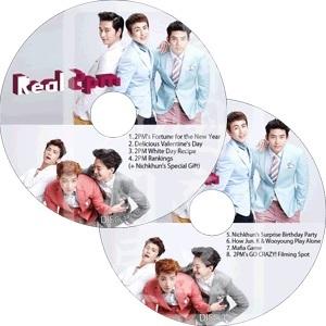 【韓流DVD】 Real 2PM リアル ツーピーエム DISC 1-2 2枚セット ◆K-POP DVD◆ ツーピーエム 2014 ジュノ Jun.K ウヨン ニックン チャンソン テギョンの画像