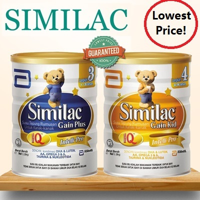 [SIMILAC] 1.8KG GAIN PLUS/ KID Formula Milk Powder Deals for only S$69.9 instead of S$0