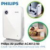 WITH 1 ADDITIONAL SET FILTERS FOC  (Worth $128.00) Philips Air purifier AC4012/CADR 160 m³/h PM2.5 removal rate MORE THAN 99%- Singapore Local set with 2 YEARS INTERNATIONAL WARRANTY