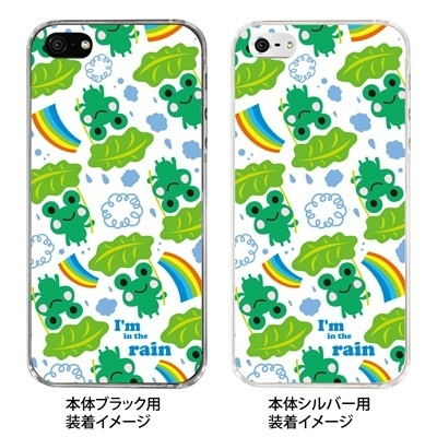 【iPhone5S】【iPhone5】【TORRY DESIGN】【Clear Arts】【iPhone5ケース】【カバー】【スマホケース】【クリアケース】【カエル】【虹】【レインボー】【雨】 27-ip5-tr0018の画像