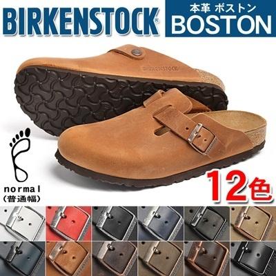 ビルケンシュトック ボストン BIRKENSTOCK BOSTON メンズ クロッグ シューズの画像