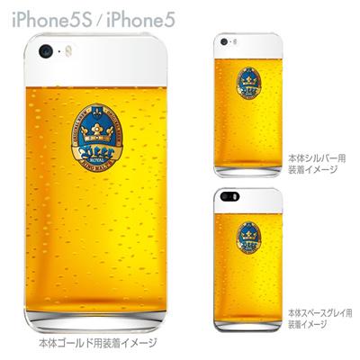 【iPhone5S】【iPhone5】【iPhone5sケース】【iPhone5ケース】【カバー】【スマホケース】【クリアケース】【クリアーアーツ】【BEER】 06-ip5s-ca0172の画像