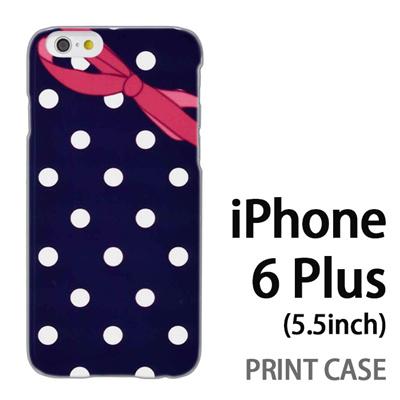 iPhone6 Plus (5.5インチ) 用『0905 プレゼントドット 紺白』特殊印刷ケース【 iphone6 plus iphone アイフォン アイフォン6 プラス au docomo softbank Apple ケース プリント カバー スマホケース スマホカバー 】の画像