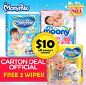 [Unicharm]【FREE 2 WET WIPES + $10 OFF + USE Qoo10 COUPON!】AUTHENTIC MAMYPOKO Diapers! PROMO PRICE!
