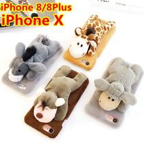 【最安値】 iPhoneX  iPhone8 iPhone7 ケース iphone6 ケース iphone6 plus ケース iPhone ケース 動物たちがスマホの仲間に フワフワのぬいぐるみ型