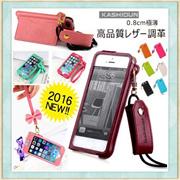 【送料無料】【売れ筋】即纳 iphone6 ケース iphone6 plus ケース iphone5/5S/5C カバー シンプル レザー調 カバー カバー 革 耐衝撃 iphone6 ケース 手帳型 iphone5保護カバー アイホン6ケース カバー 手帳型ケース カード収納フリップケース iPhoneケース 革 横開き Galaxy S4/S5/S6/Note5/Note4/Note3 ケース